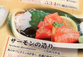 Акция: пакетный перевод ресторанного меню!