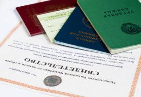 Акция: 2 плюс 1 при переводе личных документов