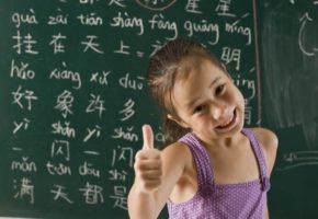 Переводы на китайский язык