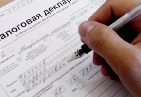 Перевод таможенных и налоговых деклараций